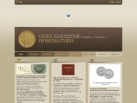 Coins-and-medals.ru