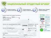 carcredit4you.ru