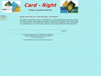 card-right.ru Thumbnail