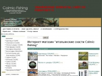 Colmic-fishing.ru