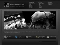 blackelephant.ru