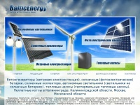 baltic-energy.ru