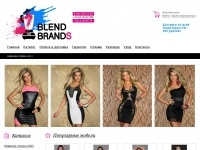 blendbrands.ru