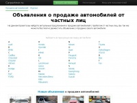 Carpartner.ru