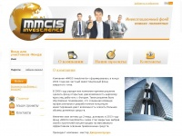 mmcis-investments.ru