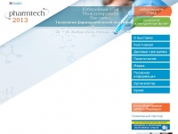 pharmtech-expo.ru