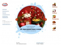 homekitchen.ru