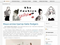 pulse-fashion.ru