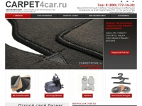 Carpet4car.ru
