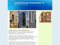 commercial-realestate.ru