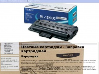 cartridge-sales.ru
