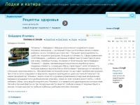 blogboat.ru