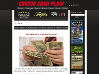 casino-cash-flow.ru Thumbnail
