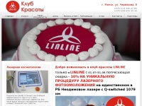linline-club.by