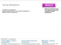 Comservices.ru