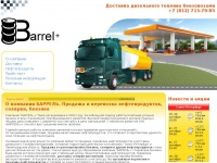 Barrel-plus.ru