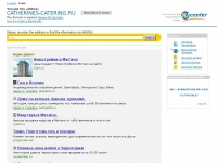 catherines-catering.ru