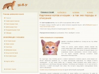 catpicture.ru Thumbnail