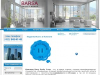barsa-group.ru