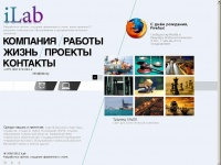 Ilab.by