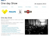 oneshow.by