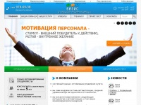 base-consulting.ru