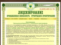 consult-firm.ru