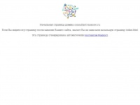 consultant-moscow.ru