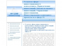 consulting-business.ru