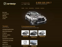 bmwdesign.ru