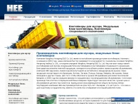 containerssupply.ru