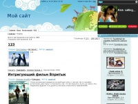 content-on.ru