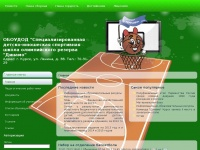 Basketkursk.ru