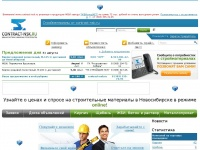 Contract-nsk.ru
