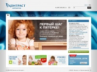 Contrast-cleaners.ru