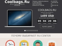 coolbags.ru