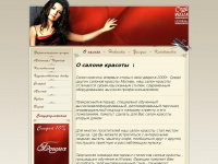 bogema-salon.ru
