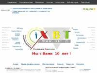 ixbt.by