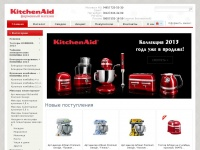 kitchen-aid.ru
