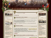 cossacks2.ru