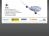 book-flights.ru