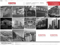 costaconstruction.ru