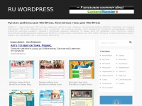 ru-wordpress.com