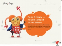 Bearandmary.ru