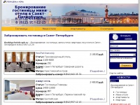 booking-hotels-spb.ru