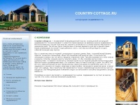 country-cottage.ru