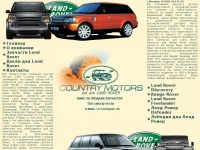 countrymotors.ru