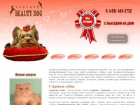 beauty-dog.ru