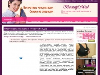 beauty-med.ru