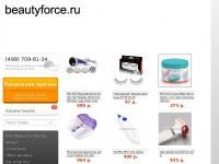 beautyforce.ru